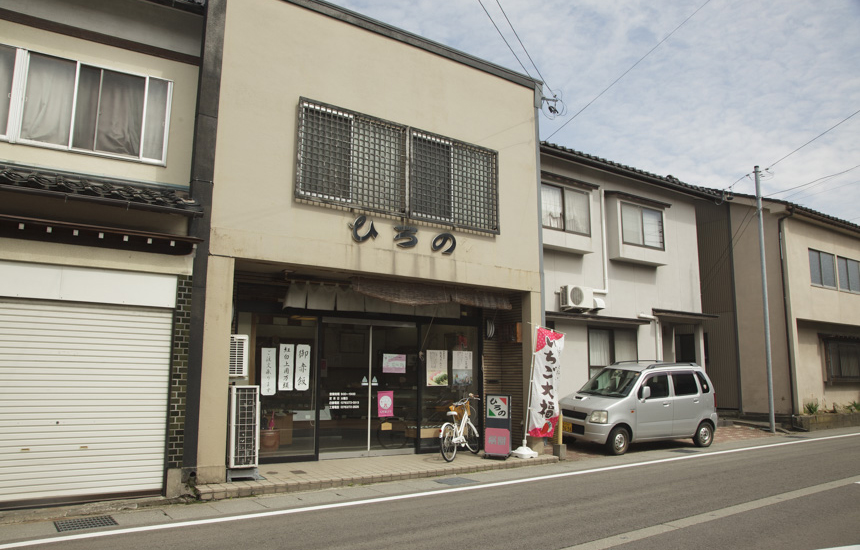 広野菓子店外見