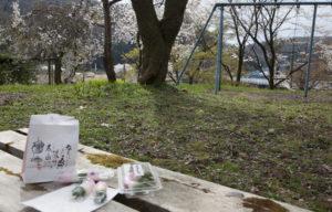 古宮公園と団子