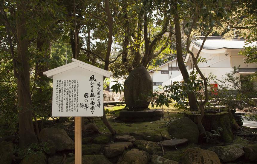 松尾芭蕉俳句