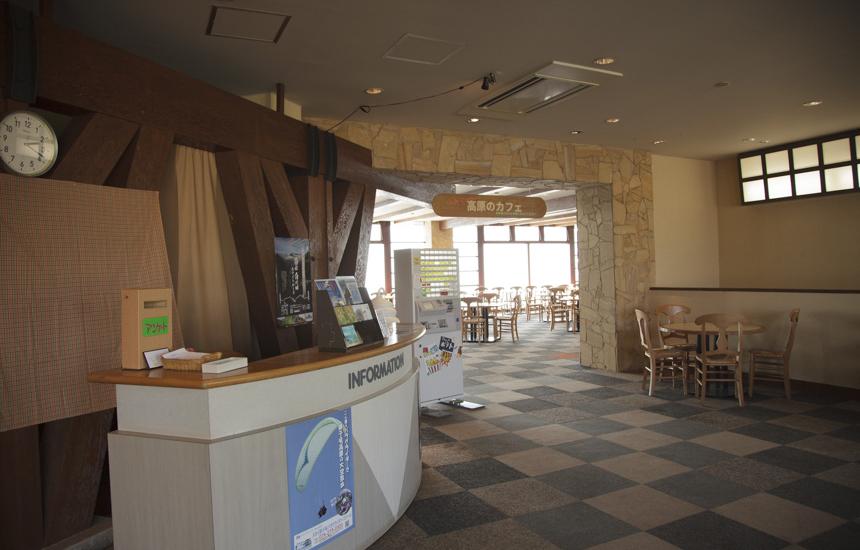 スカイ獅子吼レストラン入口