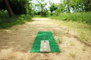 手取公園グラウンドゴルフ場