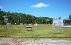 松任海浜公園 健康広場