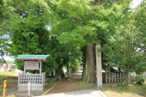 笠間神社 白山