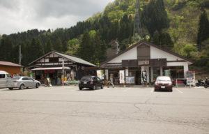 瀬女道の駅の3つの店