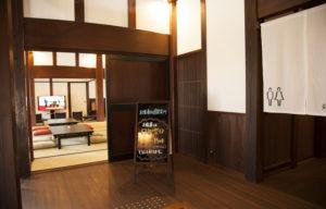比咩の湯玄関