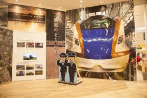 めぐみ白山電車の歴史