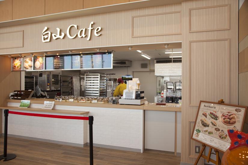 めぐみ白山の白山cafe