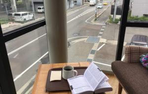 こめ倉珈琲で本