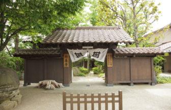 行善寺お寺入口