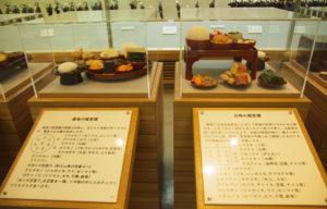 民俗資料館展示室2