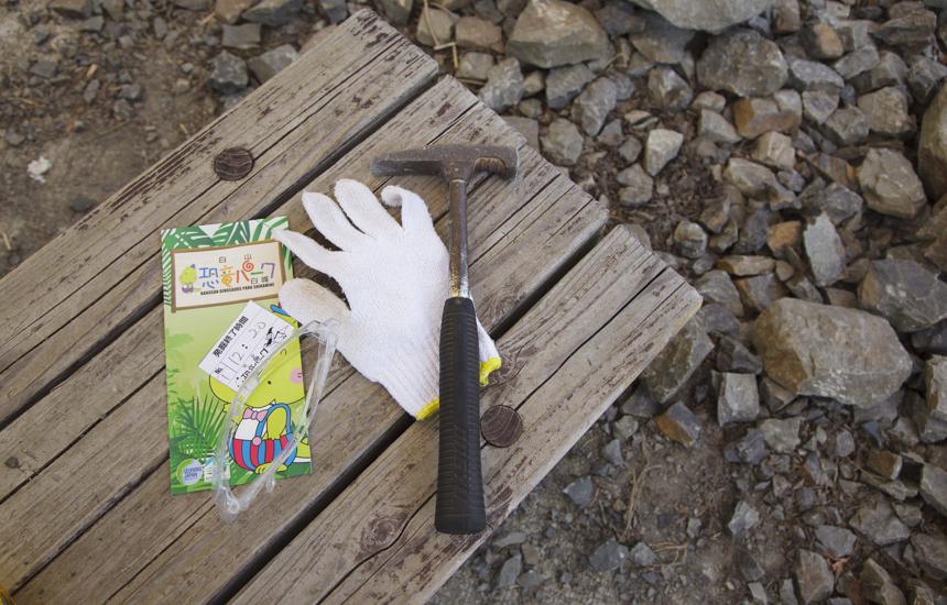 化石掘りレンタル