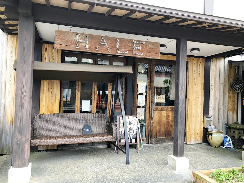 HALE、白山市のカフェ